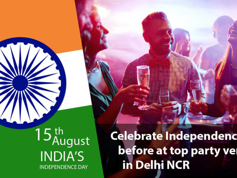 Celebrate Independence Day Party