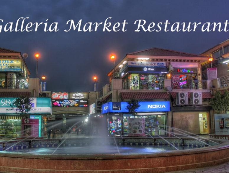 Galleria Market Restaurants
