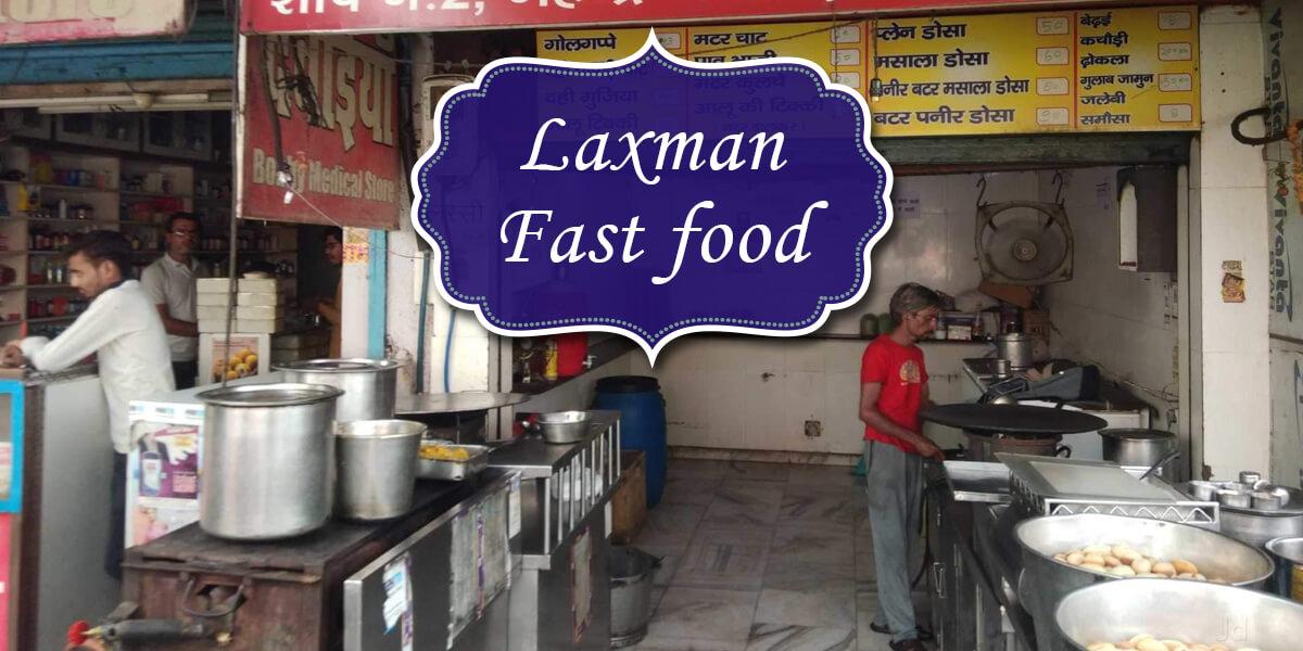 Laxman Fast food