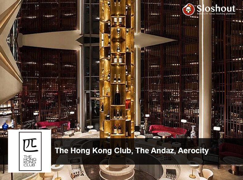 The Hong Kong Club, The Andaz, Aerocity